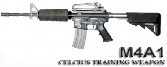 celcius-training-weapon-m4a1-max-i-550x223